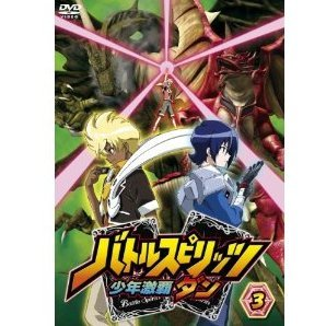Battle Spirits Shonen Gekiha Dan Vol.3