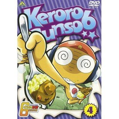 Keroro Gunso 6th Season 4