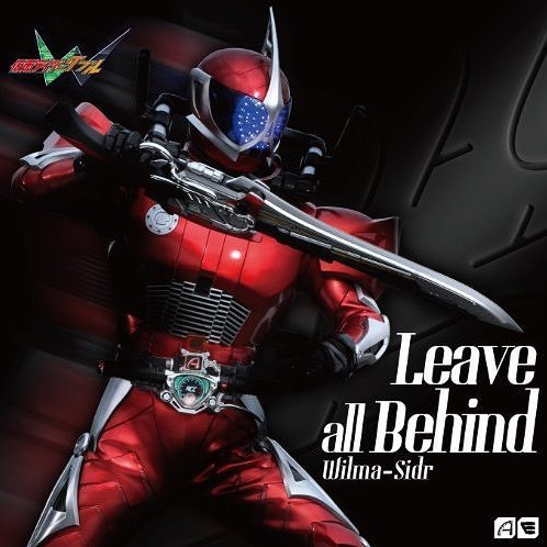 Leave All Behind (Kamen Rider Accel Theme Song)