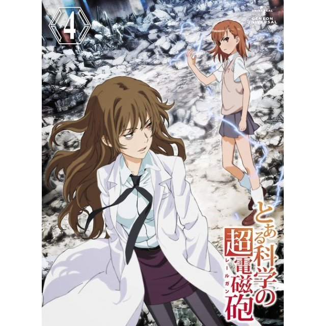 To Aru Kagaku No Railgun Vol.4 [Limited Edition]