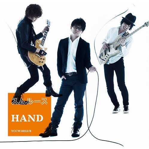 Hand [CD+DVD Limited Edition Jacket A]