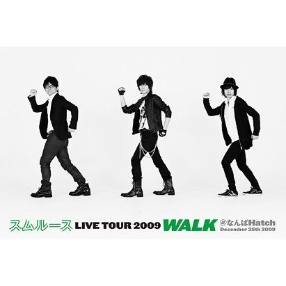 Thmlues Live Tour 2009 Walk