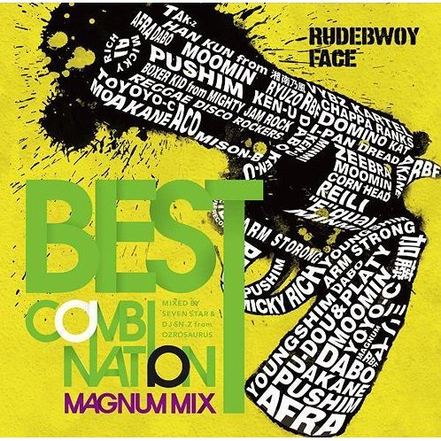 Best Combinations - Magnum Mix - Mixed By Seven Star & DJ Sn-z From Ozrosaurus