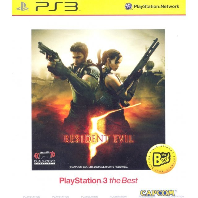 Resident Evil 5 (PlayStation3 the Best)