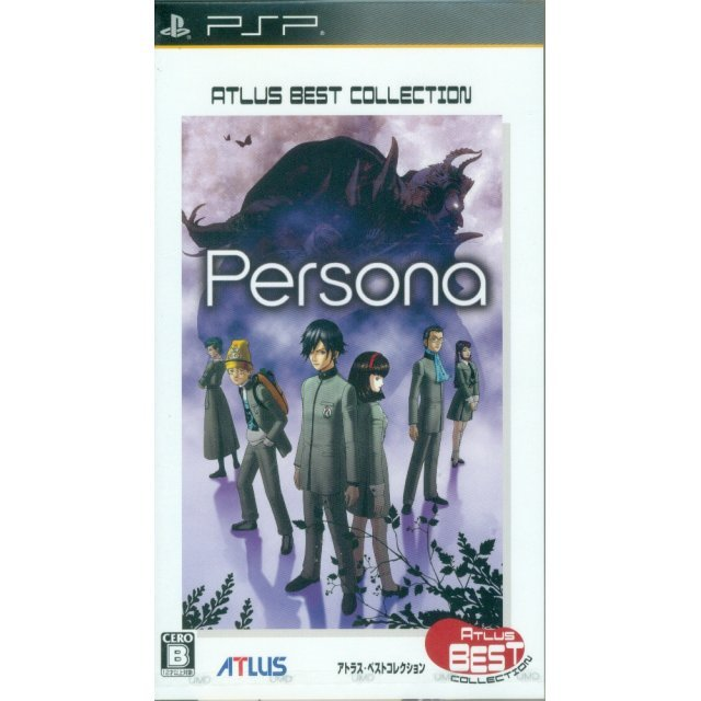 Persona (Atlus Best Collection)