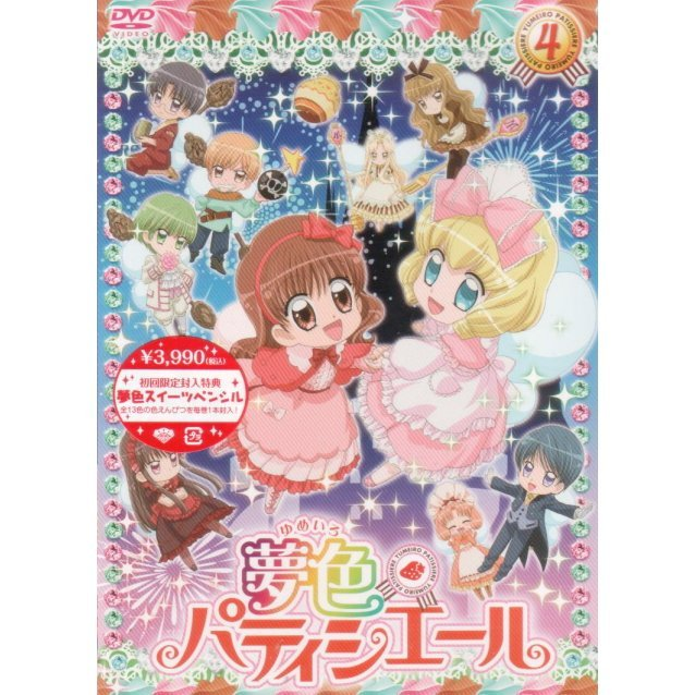 Yume Iro Patissiere Vol.4