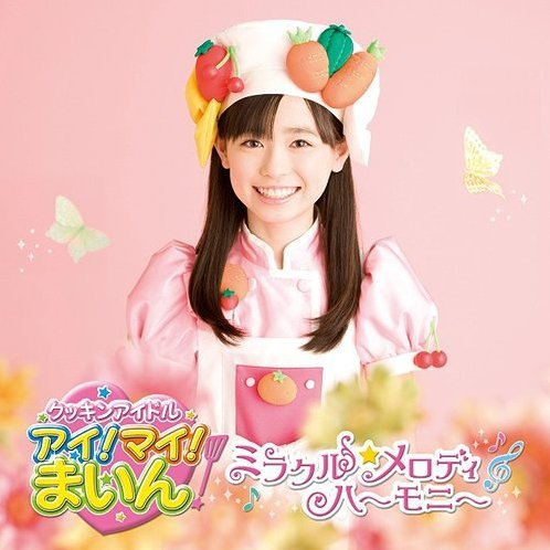 Miracle Melody Harmony [CD+DVD Limited Pressing]