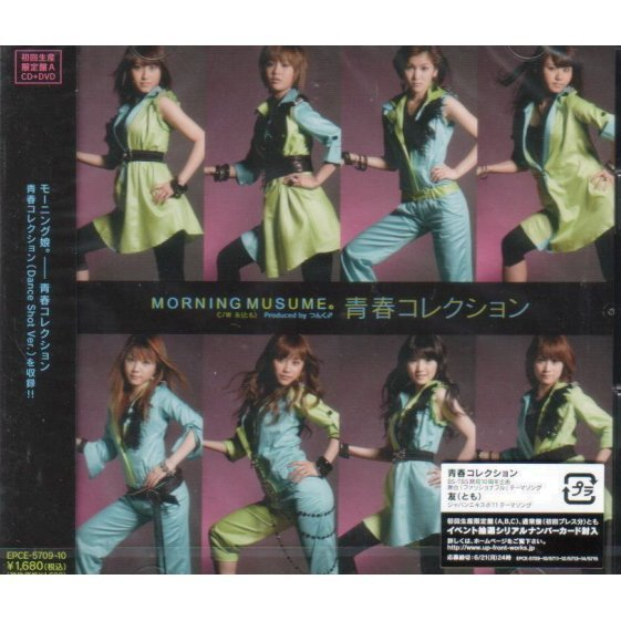 Seishun Collection [CD+DVD Limited Edition Type A]