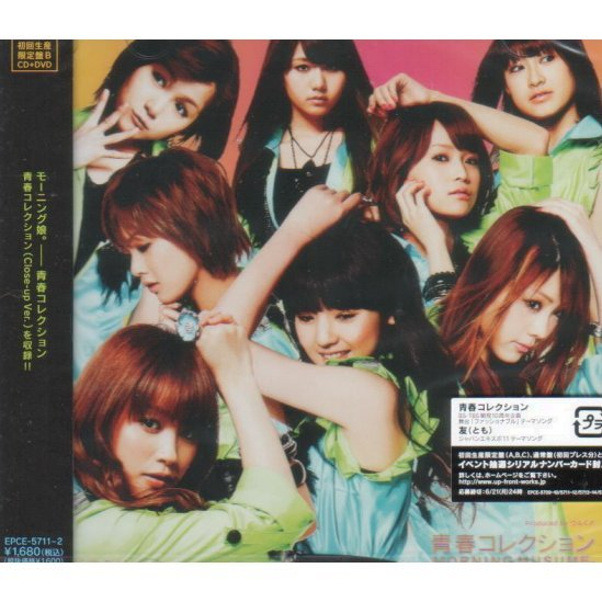 Seishun Collection [CD+DVD Limited Edition Type B]