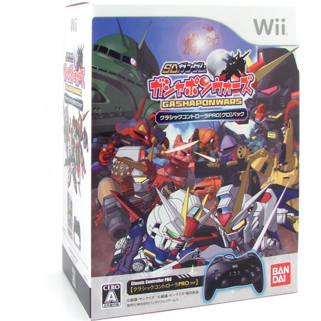SD Gundam: Gashapon Wars (Classic Controller Pro Pack)