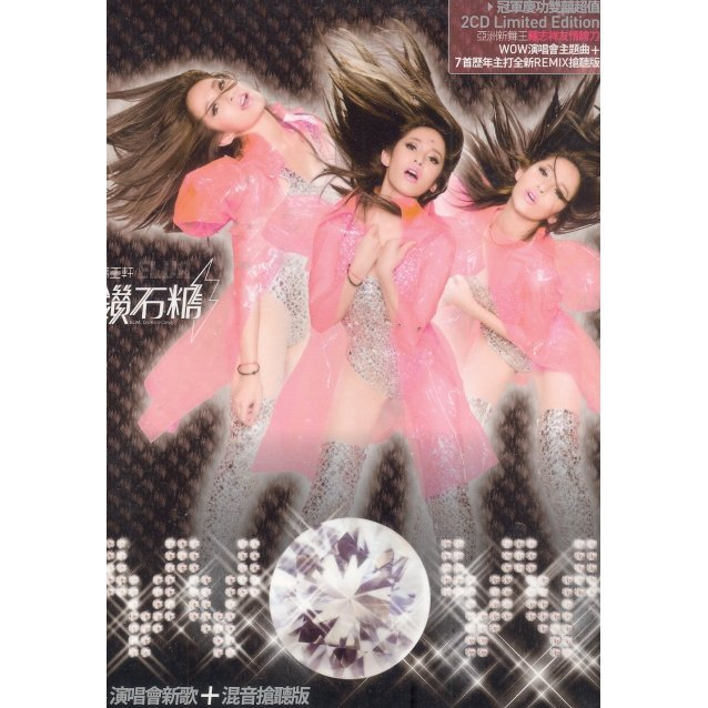 Elva: Diamond Candy [2CD]
