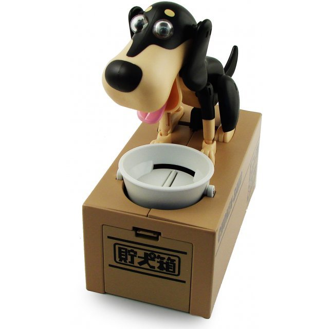 Choken Bako Dog Piggy Bank (Brown & Black Version)