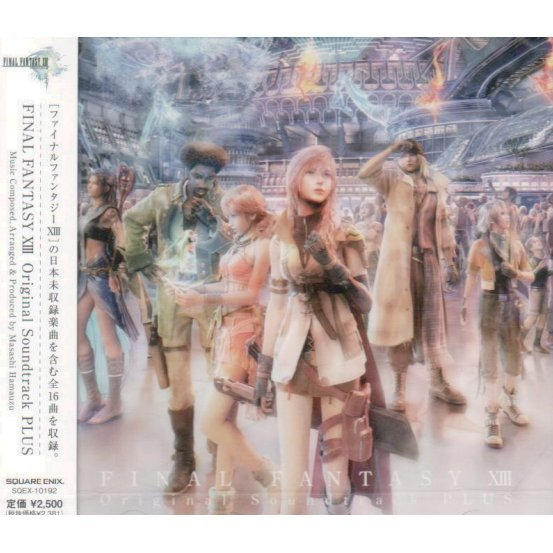 Final Fantasy XIII Original Soundtrack - Plus