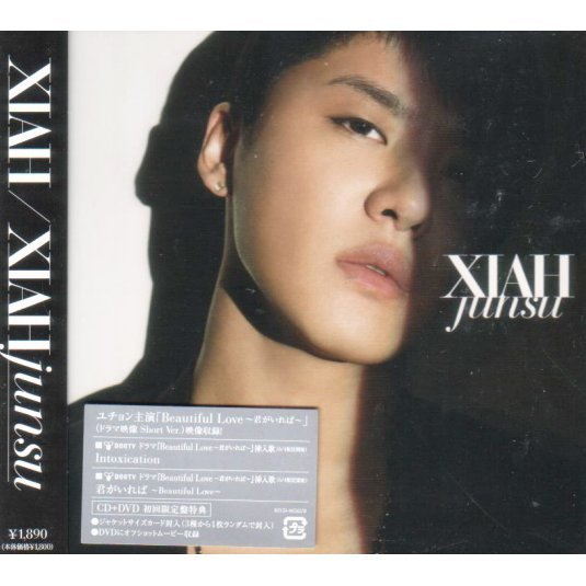 Xiah [CD+DVD Jacket A]