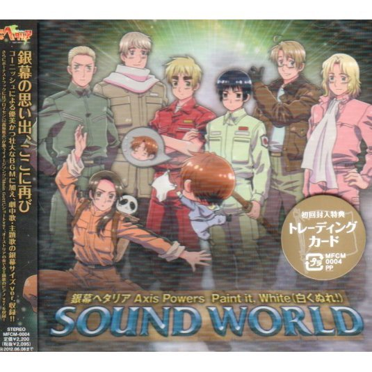 Ginmaku Hetalia Axis Powers Sound World