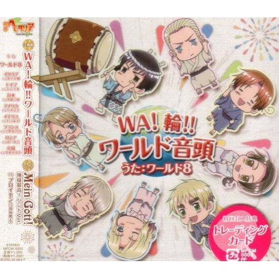 WA! Wa! World Ondo (Ginmaku Hetalia Axis Powers Paint It White Siroku Nure Main Theme Maxi Single)