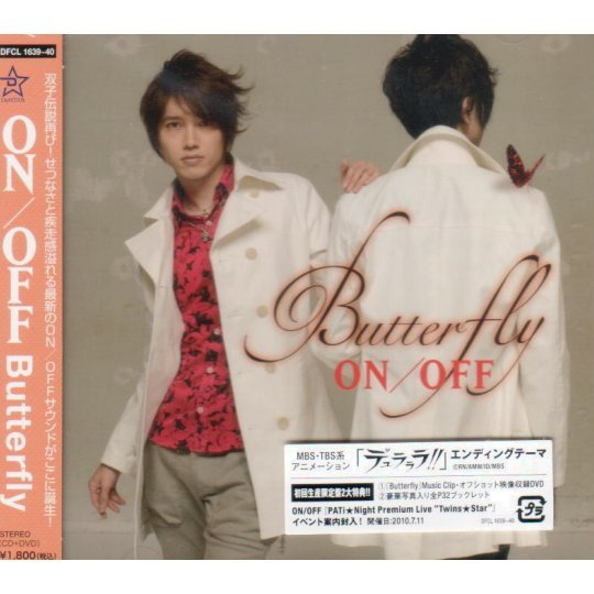 Butterfly [CD+DVD Limited Edition]