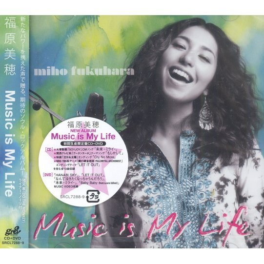 Music Is My Life [CD+DVD Limited Edition]