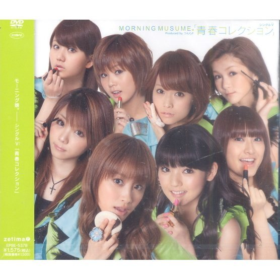 Single V Seishun Collection