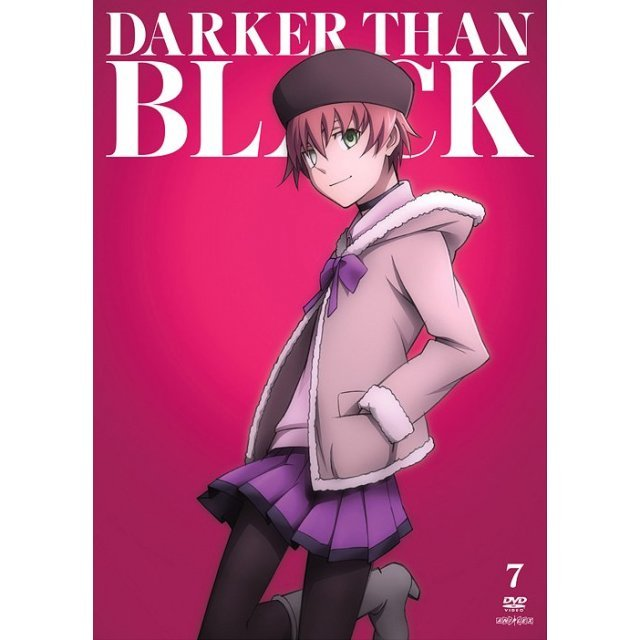 Darker Than Black - Ryusei No Gemini Vol.7 [Limited Edition]