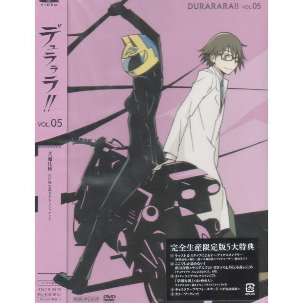 Durarara Vol.5 [DVD+CD Limited Edition]