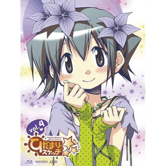 Hidamari Sketch x Hoshi Mittsu / Three Stars 4 [Blu-ray+CD Limited Edition]
