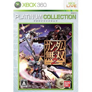 Gundam Musou 2 (Platinum Collection)