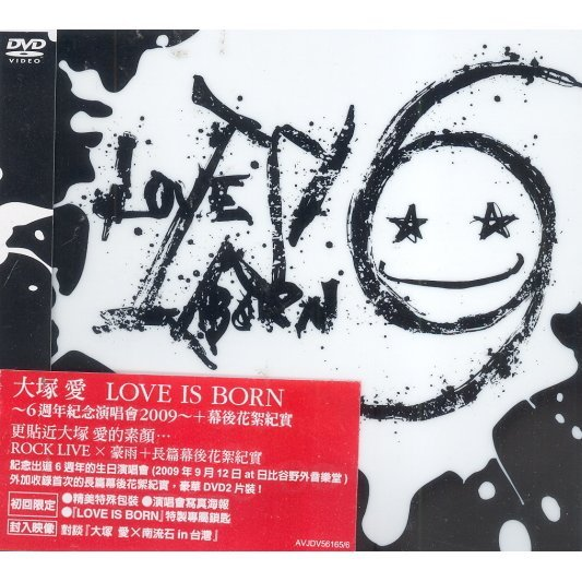Ai Otsuka Love Is Born - 6th Anniversary 2009 Documentary Film [2DVD]