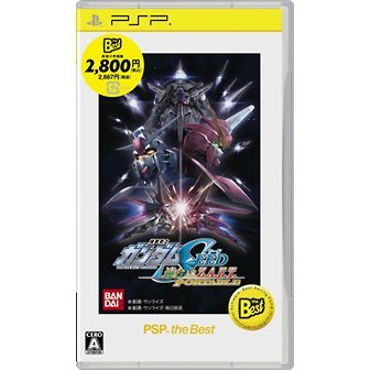 Mobile Suit Gundam Seed: Rengou vs. Z.A.F.T. Portable (PSP the Best)