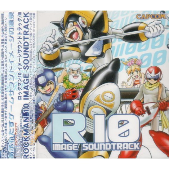 Rockman 10 Image Soundtrack