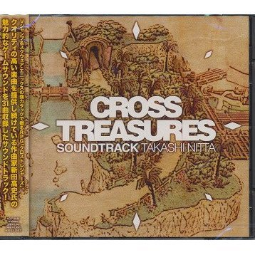 Cross Treasures Soundtrack