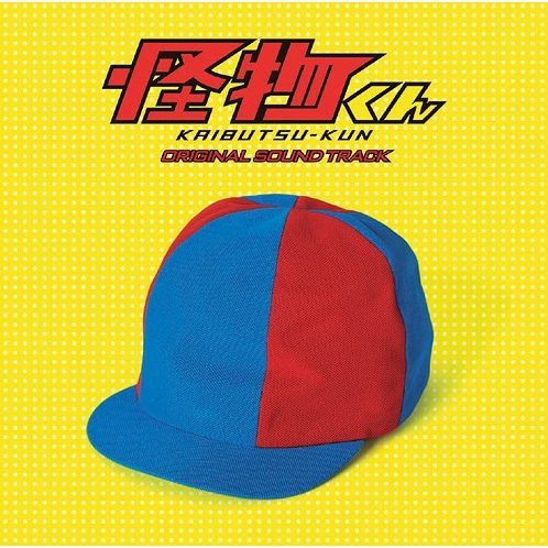 Kaibutsu-kun Original Soundtrack