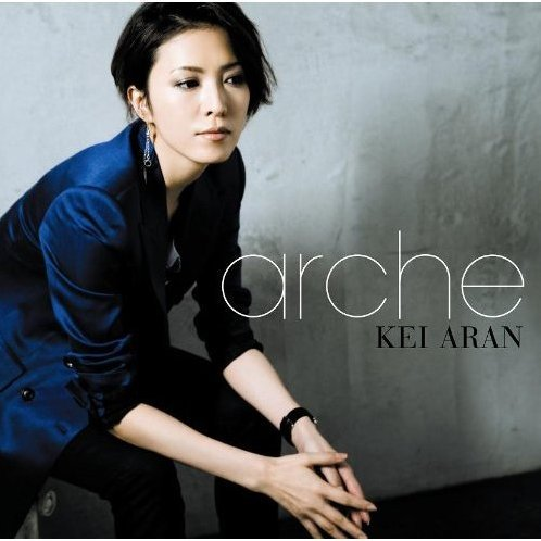 Arche [CD+DVD Limited Edition]