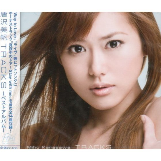 Tracks - Miho Karasawa Best Album