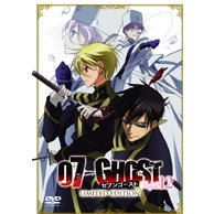 07-Ghost Kapitel.12 [DVD+CD Limited Edition]