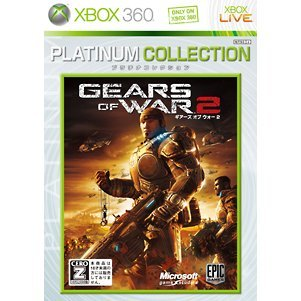 Gears of War 2 (Platinum Collection)