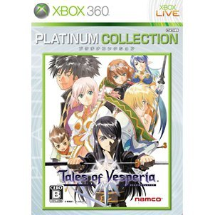 Tales of Vesperia (Platinum Collection)