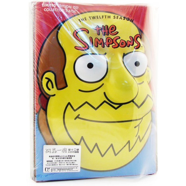 The Simpsons Season 12 [Complete Boxset]