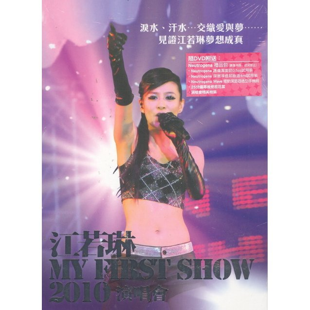 Elanne Kwong My First Show 2010 In Concert Karaoke [2DVD]