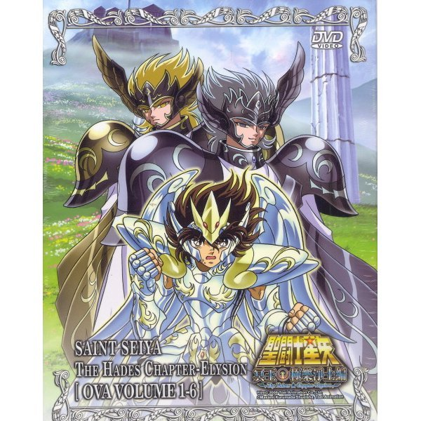 Saint Seiya The Hedes Chapter-Elysion [OVA Vol. 1-6]