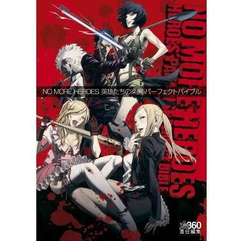 No More Heroes: Perfect Bible