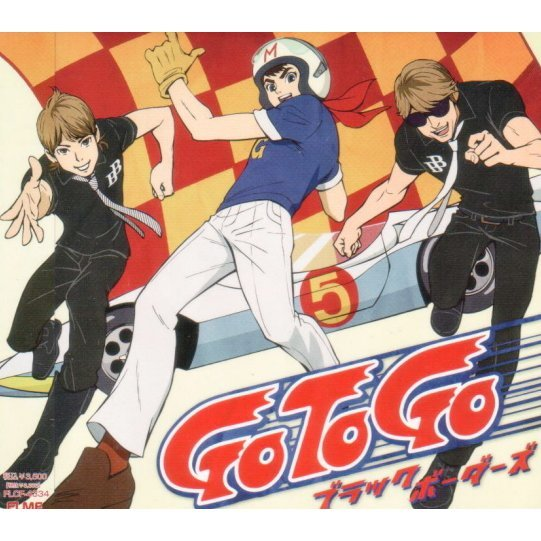 Go To Go [CD+DVD]