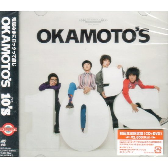 10's [CD+DVD Limited Edition]