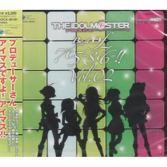 The Idolm@ster Best Of 765+876=!! Vol.2