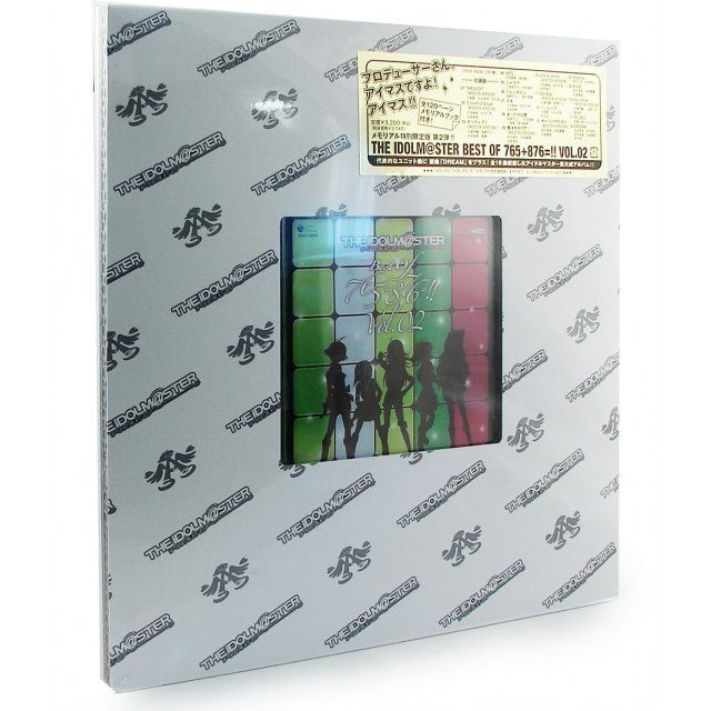The Idolm@ster Best Of 765+876=!! Vol.2 [Limited Edition]