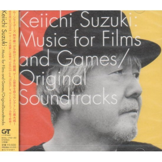 Keiichi Suzuki: Music For Films And Games / Original Soundtracks