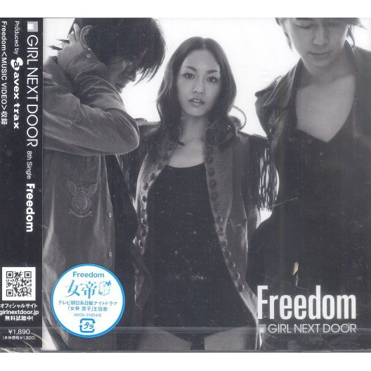 Freedom [CD+DVD Jacket A]