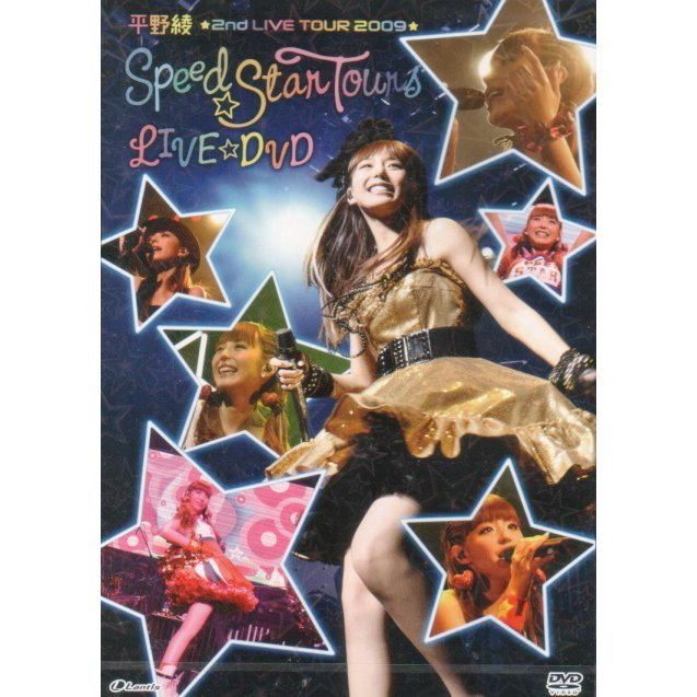 Aya Hirano 2nd Live Tour 2009 Speed Star Tours Live DVD