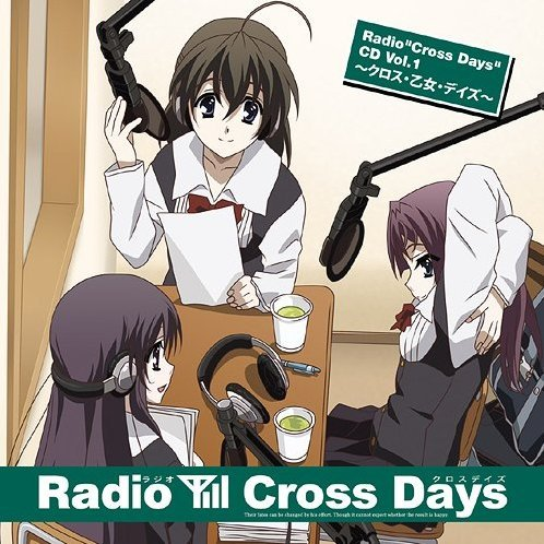Radio Cross Days CD Vol.1 Cross Otome Days