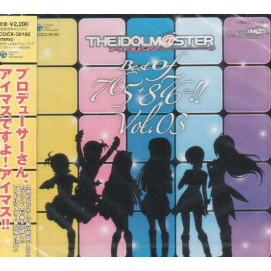 The Idolm@ster Best Of 765+876=!! Vol.3